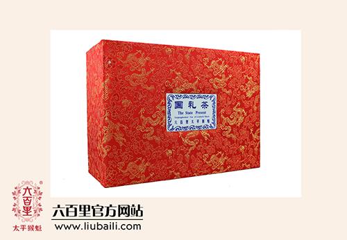浙江国礼青花瓷200g 2罐X100g