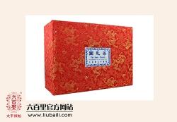 国礼青花瓷200g 2罐X100g