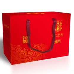 茶王礼盒200g  2桶X100g